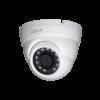 دوربین مداربسته مدل HAC-HDW1200MP داهوا