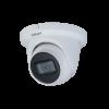 دوربین وریفوکال مدل HAC-T3A21-VFS داهوا